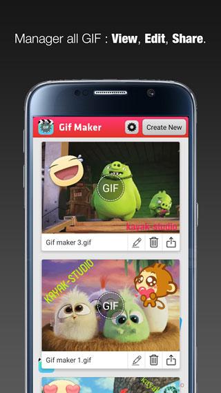 تطبيق Gif Maker لإنشاء وتحرير صور GIF المتحركة