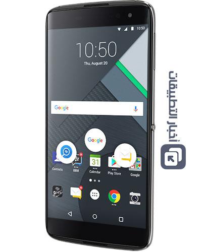 الإعلان رسمياً عن هاتف BlackBerry DTEK60 بنظام الأندرويد - المواصفات ، و السعر !