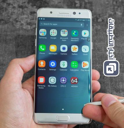 اخر اخبار اندرويد : بعد مشكلة جالكسي نوت 7 ، هل تنوي شراء هواتف سامسونج مستقبلاً ؟!
