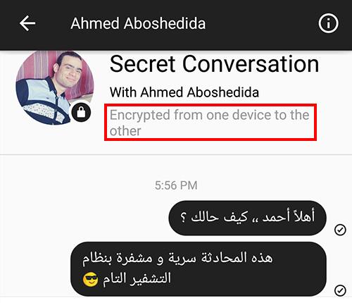 مزايا فيسبوك ماسنجر الجديدة : المحادثة السرية و الرسائل المشفرة !