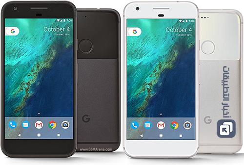 حقائق لا تعلمها عن هواتف جوجل Pixel و Pixel XL الجديدة !