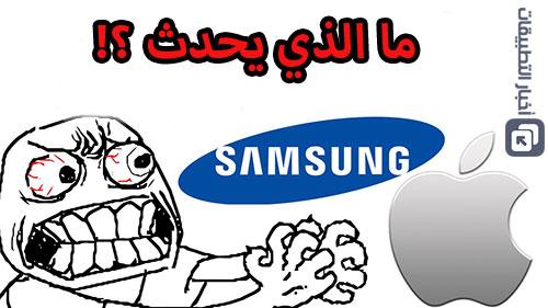 الحقيقة وراء انفجار هواتف ايفون 7 و ايفون 7 بلس !