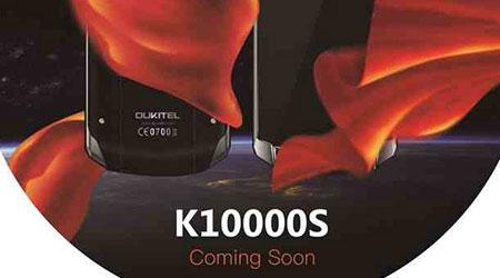 قريباً - هاتف Oukitel K10000S ببطارية بسعة 10,000 ملي أمبير !