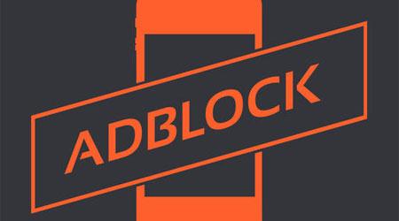 صورة مجاني لوقت حدود – تطبيق AdBlock لحجب الإعلانات وتسريع التصفح – سارع في التحميل قبل انتهاء العرض