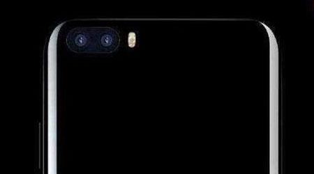 صورة رسمية لجهاز Xiaomi Mi Note 2 مع كاميرا مزدوجة