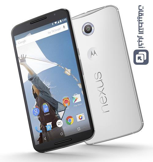 إطلاق تحديث Android 7.0 Nougat لهاتف Nexus 6 !