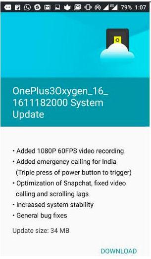 جهاز OnePlus 3 يحصل على تحديث يجلب مزايا جديدة