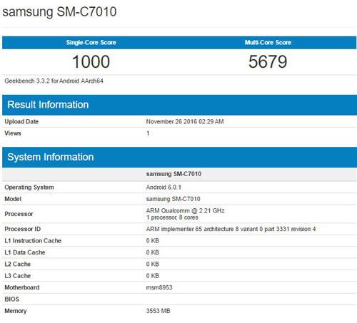 تسريب تفاصيل هاتف Galaxy C7 Pro من منصة اختبار الأداء