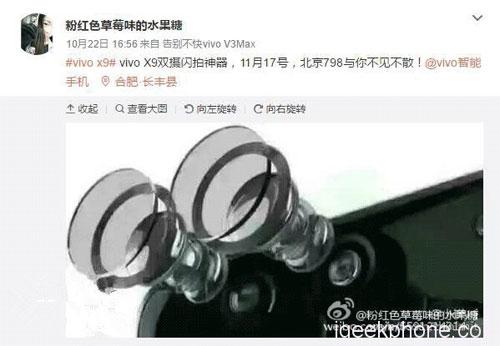 تسريب - هاتف Vivo X9 سيحمل كاميرا أمامية مزدوجة