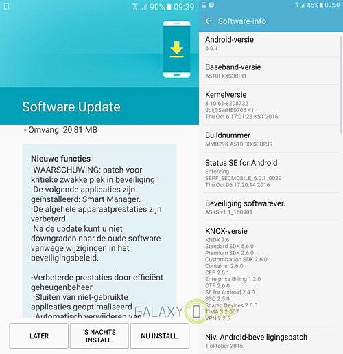 سامسونج تطلق تحديث أمني جديد لهاتف جالكسي A5 نسخة 2016