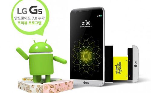 هاتف LG G5 يبدأ بالحصول على تحديث الأندرويد 7.0
