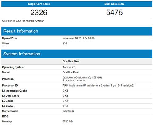 رصد هاتف OnePlus Pixel مع معالج Snapdragon 820 و 6 جيجا رام