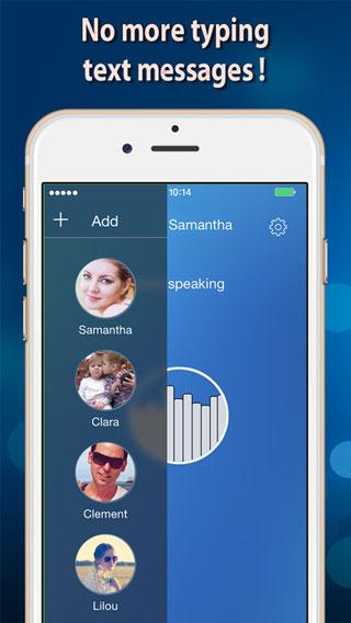 تطبيق Voice SMS لإرسال رسائل قصيرة بواسطة صوتك فقط
