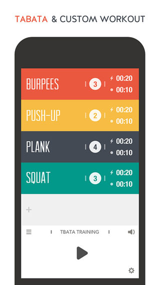 تطبيق TABATACH لحساب نشاطاتك الرياضية