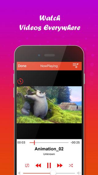 تطبيق Free Offline Video لتنزيل الفيديو والصوتيات