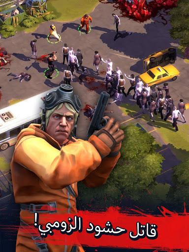 لعبة Zombie Anarchy قاتل الزومبي واقض عليهم