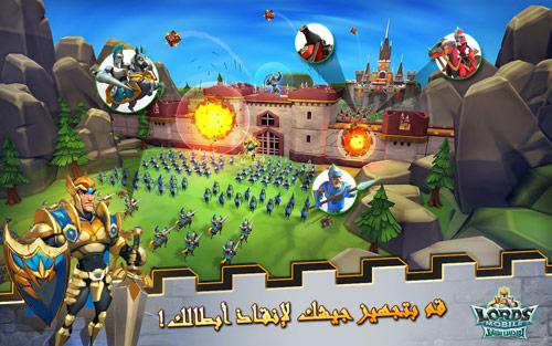 لعبة Lords Mobile - عالم من الصراع والحروب الاستراتيجية، مميز جدا لمحبي الالعاب !