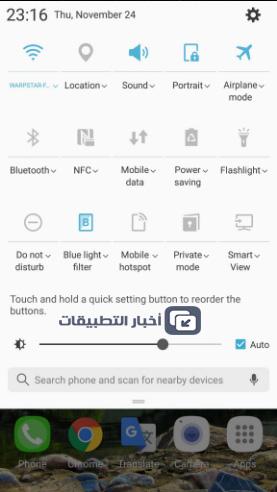بالصور - واجهة Grace UX متوفرة الآن لهاتف Galaxy Note 5 عبر تحديث جديد !