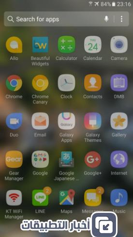 galaxy-note5-grace-ux-update-apps