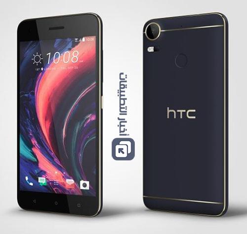 رسمياً - إطلاق هاتف HTC Desire 10 Pro بسعر 400$ !
