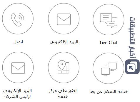 خدمة عملاء سامسونج : كيف تتواصل معها و تحل مشاكل جهازك ؟!