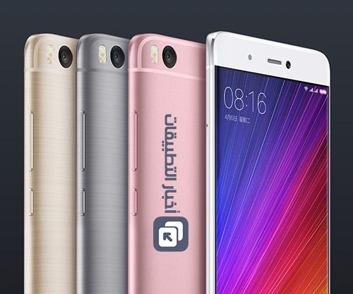 أفضل الهواتف الأندرويد الصينية خلال عام 2016 !
