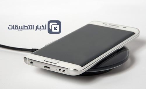 الشحن اللاسلكي - Samsung Galaxy S6 Edge