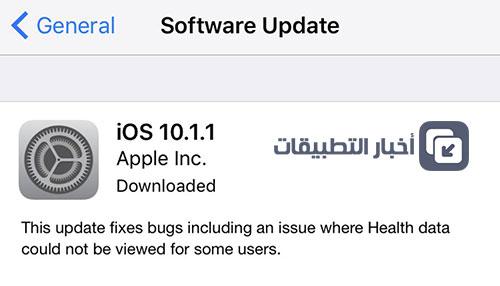 انتبه : تحديث iOS 10.1.1 يستنزف البطارية بشكل كبير !
