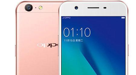 الإعلان رسمياً عن هاتف Oppo A57 بكاميرا أمامية 13 ميجابكسل - المواصفات و السعر !