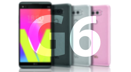 تسريب تفاصيل جديدة حول هاتف LG G6 بمزايا عالية جدا