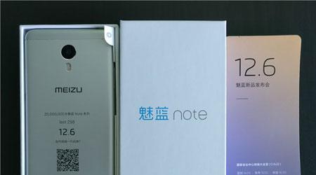 Photo of الكشف عن هاتف Meizu m5 Note يوم 6 ديسمبر القادم