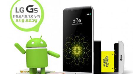 Photo of هاتف LG G5 يبدأ بالحصول على تحديث الأندرويد 7.0