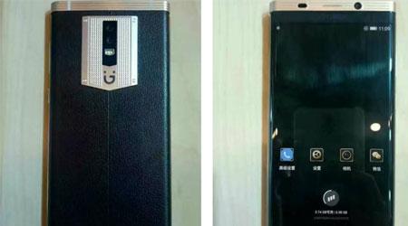رصد هاتف Gionee M2017 بمواصفات جيدة وبطارية 7000 ميلي أمبير