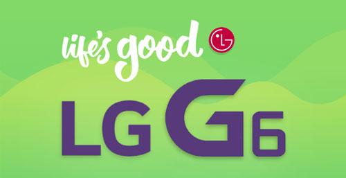 شركة LG تخطط لإطلاق هاتفها G6 قبيل إطلاق سامسونج جالاكسي S8