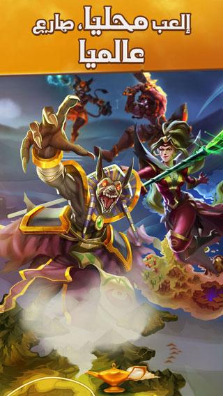 إستمتع بأكثر من 160 بطلاً أسطورياً مع لعبة فجر الأسطورةإستمتع بأكثر من 160 بطلاً أسطورياً مع لعبة فجر الأسطورة