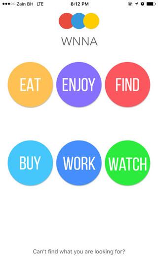 تطبيق WNNA للوصول السريع للأماكن المهمة القريبة منك
