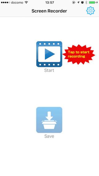 تطبيق Full HD Video Recorder لتصوير شاشة الأيفون والآيباد