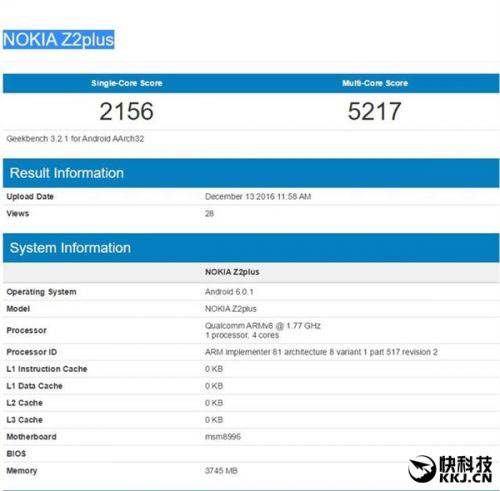 رصد مواصفات هاتف Nokia Z2 Plus - أحد الهواتف الرائدة