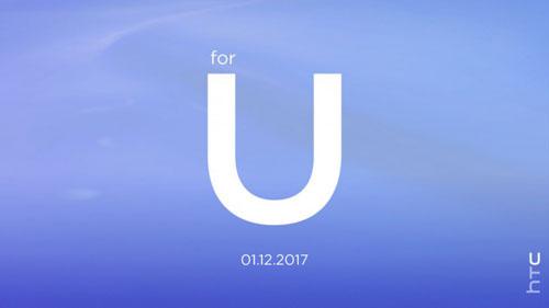 شركة HTC تستعد للكشف عن شيء في الشهر القادم