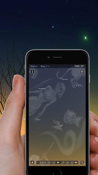 تطبيق Star Rover للتعرف على معارف علم الفلك