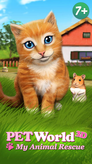 تطبيق PetWorld 3D لتعليم الأولاد الحيوانات الأليفة