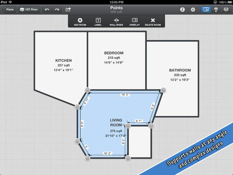تطبيق Interior Design لرسم مخططات المنازل