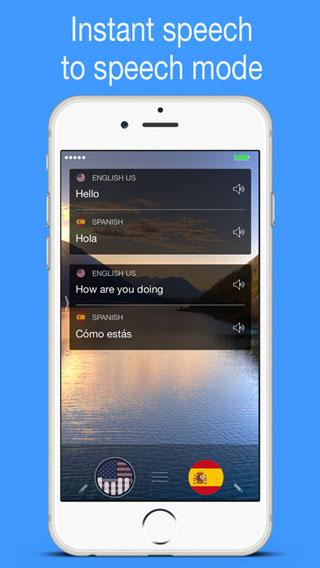 تطبيق myTranslator.io لترجمة الأصوات والنصوص