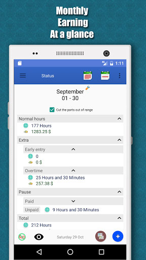 تطبيق Working Hours 4b لحساب ساعات العمل والمداخيل