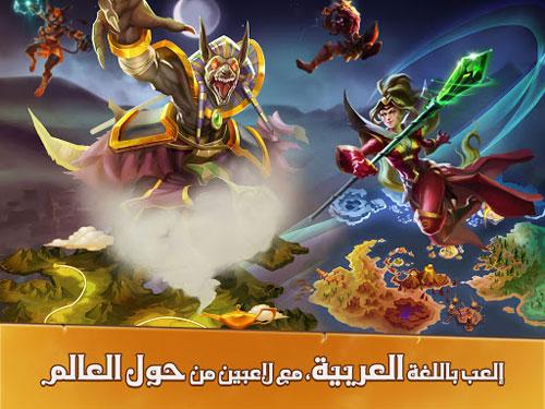 لعبة فجر الاسطورة لبناء وتطوير امبراطوريتك وتحدي لاعبين حول العالم