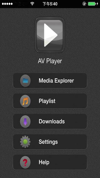 تطبيق AVPlayer لتشغيل الصوتيات والفيديو