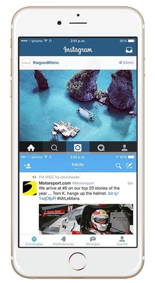 الميزة الثانية: ميزة تقسيم الشاشة لاستخدام تطبيقين في نفس الوقت