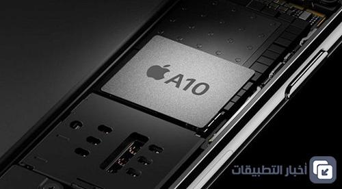 مواصفات معالج Apple A10
