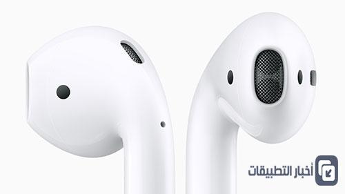 هل سماعات Apple Airpods غالية الثمن ؟