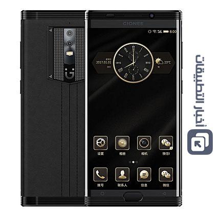 الإعلان رسمياً عن هاتف Gionee M2017 ببطارية بسعة 7000 ملي أمبير !